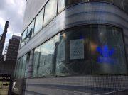 【開店】池袋・10月4日「アディダス オリジナルスショップ」ニューオープン!