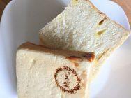 みみまでやわらか!卵不使用の優しい食パン☆豊中「パン工房 いろ葉」