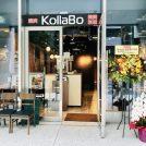 【開店】韓国料理「KollaBo新宿南口店」が、9/13オープンしました
