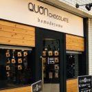 【開店】浜田山駅前に、話題の「QUON(久遠)チョコレート」が9/14オープン!