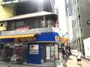 【開店】「マツモトキヨシ渋谷スペイン坂店」が、9/14オープンしました!