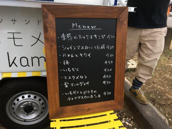 IMG_6805
