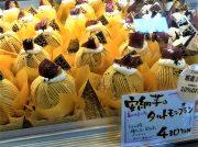 【長津田】安納芋、栗、いちじく…秋のスイーツでおうちカフェを楽しむ「創作菓子アトリ」