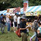 9/22(日)「三鷹国際交流フェスティバル」開催