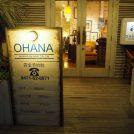 23時まで営業!柏でハワイ感じるプライベート美容室OHANA(オハナ)