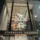 【銀座】誰かと行きたい♪ニューオープンのスタバ「スターバックス リザーブ®ストア 銀座マロニエ通り」