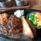 【日光市】地元に愛されて40年♪「レストラン Parrot(パロット)」の牛100%ハンバーグステーキがすごい!