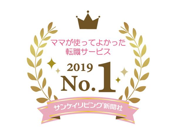 WR_03_prize1