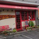 赤色が目を引く可愛らしい洋食屋さん『ZiZi』でランチ@松山