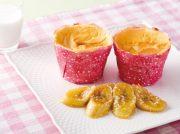 美味しくて栄養満点♪「ヨーグルトスフレ&バナナソテー」 おやつレシピ