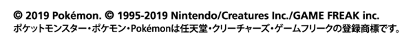 ポケモンクレジット-01