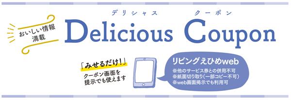 title-秋