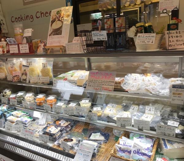 cheese 02