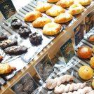 【開店】10月1日オープン!「Bakery Factory(ベーカリーファクトリー)江坂」