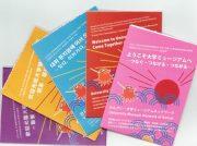 関西の「大学ミュージアム」でスタンプラリー、プレゼントも個性的!