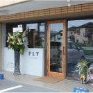 新規オープン・美容院「hair create FLY(ヘア クリエイト フライ)」@古川西