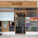 新規オープン・朝からパーティー♪「お好み焼き たこ焼きの店 Hohoma(ホホマ)」@高砂町