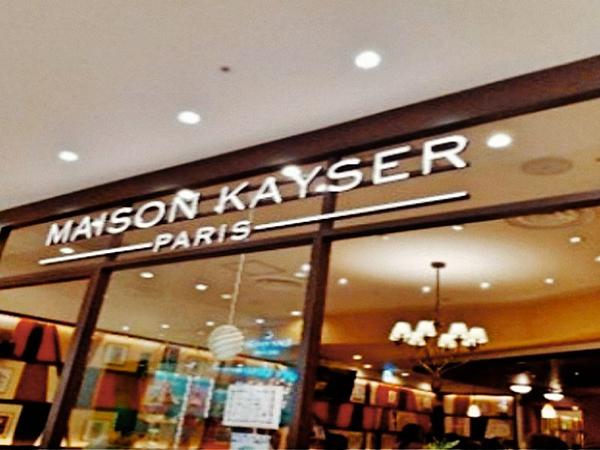 kayser444