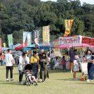 【10月27日】音楽、グルメ、フリマなど盛りだくさん「北薩広域公園秋祭り」