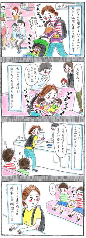 kg_gurahamuko_53