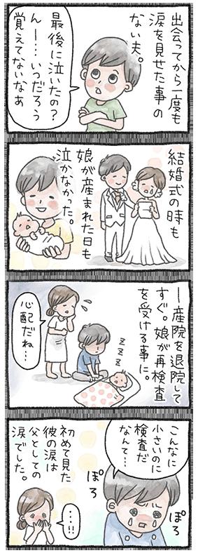 kg_konbu_01_