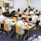 【NEW OPEN】待望の吉野校が開講「進学塾MUGEN」