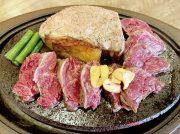【NEW OPEN】溶岩プレートで焼く!いきなりじゃないステーキ店がオープン!「ステーキ本舗」