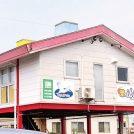 【NEW OPEN】個別指導・少人数指導塾「塾 ibis 春山校」がオープン