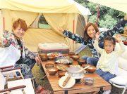 親子で楽しめる秋キャンプ! お勧めアウトドアグッズ、鹿児島のキャンプスポット情報も