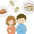 家計立て直しのため、早期に仕事を始めるべき?