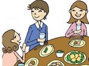 【参加者募集】コンビニ好き、ファミマ好き集まれ!9/25「鹿児島宮崎限定ファミマ試食会」開催