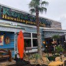 カインズ幕張店の敷地内にハワイアンな「Kona's(コナズ)珈琲 幕張」