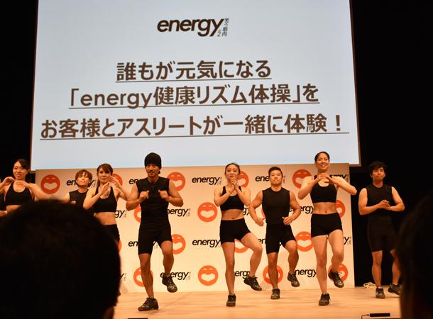 kurukuruenergy_dance