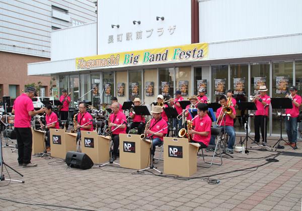 Nagamachi Big Band Festa 2019