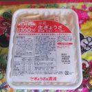 ぎょうざの満州の冷蔵餃子作ってみた@東大和市駅前店