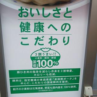 o1080108014582179170