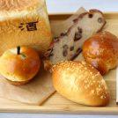地酒専門店出身のパン職人が手掛ける個性的なパン!「アサノベーカリー」@あざみ野