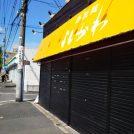 【開店】『寿製麺よしかわ保谷店』 西武柳沢 あの川越のラーメン店がやって来る♪