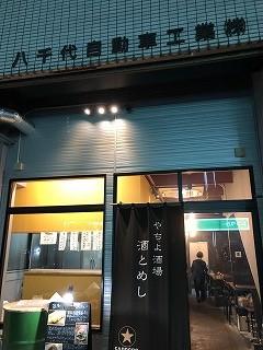 s-IMG_9624
