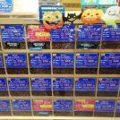 輸入商品でわくわく@イオン松山内「caferrant(カフェランテ)」
