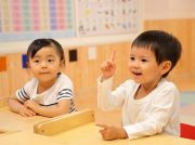 【3~8歳対象 キッズアカデミー聖蹟桜ヶ丘教室】お得なクーポン情報