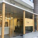 【開店】9月21日(日)リニューアルオープン!「Snip miyakojima」