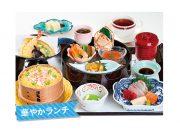 【立川】食後の甘味デザートプレゼント!「がんこ立川店・がんこ武蔵野立川屋敷」