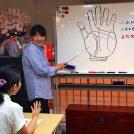 占い学校で手軽に学べる!中華街・新宿・池袋で当たると人気の占い