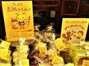 【吉祥寺】乙女心満載!カレルチャペックの紅茶と小物たち!
