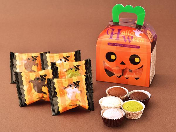 【ハロウィンパーティ検定】コロンバンの焼き菓子セットをプレゼント