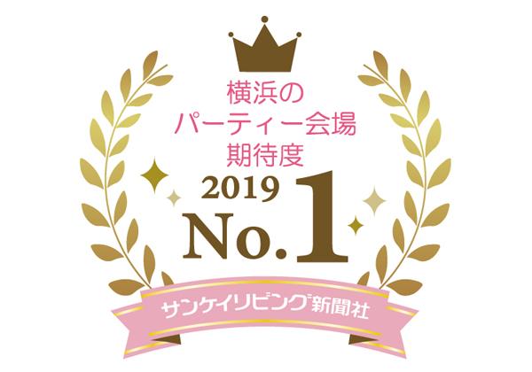 WR08_prize_kitai