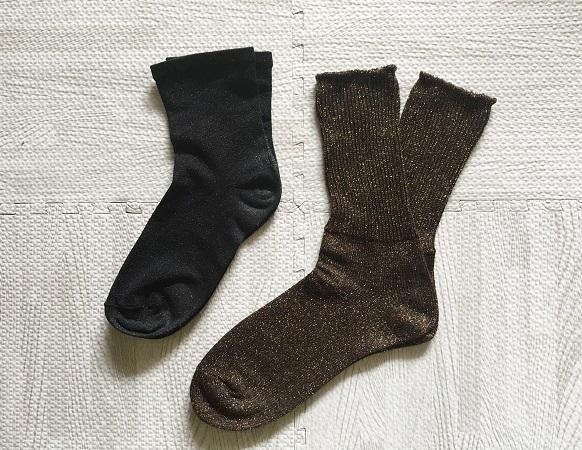 191031_nc_socks_08