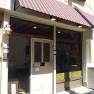 【開店】スープカレーの店 ブライアン★柏で人気だった居酒屋が再出発