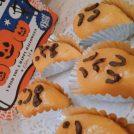 【青葉区中央】ハロウィンにお菓子作りを楽しもう♪ガスサロンの料理教室